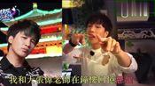 快乐哆唻咪刘维把祝你平安改编成来到西安,太有才啦!