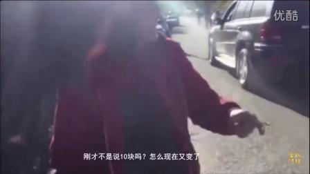 """八达岭长城村民圈地收停车费 称""""警察管不着"""""""
