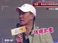 20140918 李幼斌为李菁菁变柔情
