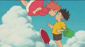 2分钟带你看宫崎骏经典《悬崖上的金鱼姬》!童真最可爱!