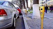 12月1日起北京取消停车人工收费 停车位全部采用电子收费