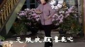 越剧大师王文娟59岁演唱《慧梅》传情,经典又好听!