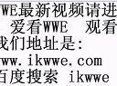 2011深圳大运会开幕式直播www.115nba.com