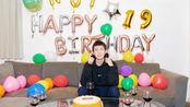 王源发长文回应19岁生日,感叹成长的烦恼,粉丝:加油,你最棒