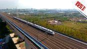 京沪高铁融资500亿收购亏损企业 证监会要求说明必要性