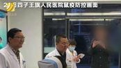 内蒙古四子王旗确诊1例腺鼠疫病例 :患者病情平稳 曾在疫源地活动