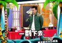 爱哟我的妈20140212预告- 综艺猫zymao.net