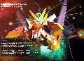进化の究极超兵Gundam Harute,出击! - SD敢达OL视频 - 爱拍原创