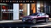车现场 上汽大众全新一代朗逸杭州闪耀上市