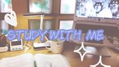 【Study with me】8.9 2019MAud备考,不忘初心,考研加油!