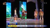 弘扬传统文化 儿童话剧《寻孟奇缘》首演