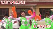 广灵老红摄像--录制红燕广场舞扇子舞一生为你感动