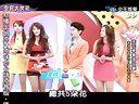 全民大笑花-20130402