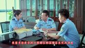 追捕者第32集于和伟安排王珂奔赴韩国调查卡蒂娜