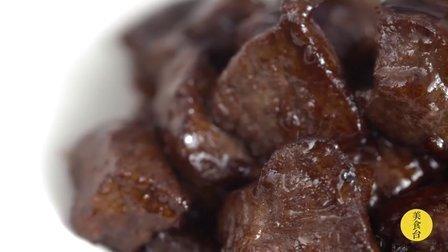 美食台|黑椒牛肉粒