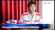 北京万通起学校 青春有约 新生访谈之刘崇杰
