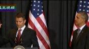 2014-04-25全媒体全时空 奥巴马到访韩国 美归还韩方9件国宝级文物