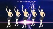 广场舞《一圈一圈瘦下来》活力动感瘦身操!