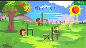 拼音8 zh ch sh r_2_整体认读音节