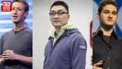 世界白手致富年轻富豪榜前十中国占四名:美国主导地位被终结!