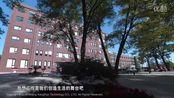 慧聪网主管日记-2012