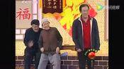 赵本山央视春晚小品2008年《火炬手》