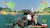 《向往的生活2》黄磊开启过日子状态