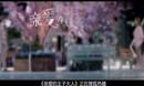 经典题材时下流行,赵奕欢 陈子由 张予曦反套路模式玩转观众心