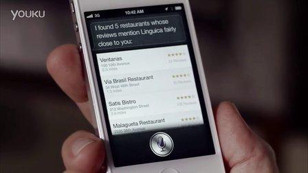 国外最新iphone4s广告