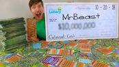 彩票的中奖几率有多高?土豪小伙花15万买彩票,结果尴尬了!