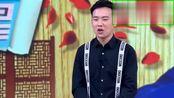 《我就是演员》郭麒麟发文回应晋级黑幕,仅四个字却让网友信服!