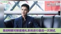 《北上广依然相信爱情》第25集 朱亚文、陈妍希主演..
