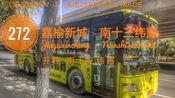 (沈阳公交pov'3-行驶在青年大街和沈营大街的老安凯)272路(嘉榆新城~南十三纬路)