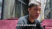林志杰刘铮接受台媒采访 详谈CBA双外援政策的利弊