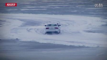 朝鲜兄弟越境看什么?奥迪A4L鸭绿江冰面漂移
