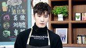 为爱下厨【预告】青年演员龚俊刘海宽下厨献爱心,谈年轻人对公益理解