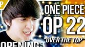 """One Piece (OP 22) - """"OVER THE TOP"""" - ワンピース┃Cover by Shayne Orok"""