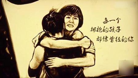 发现最热视频 沙画致敬奥运冠军——中国女排