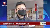 中国研制可重复用20天KN95口罩, ,周刊君与你共同战疫