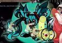 osu! 47710 Hatsune Miku - Talent Shredder