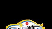 2019款A4L,内饰豪华配置丰富,颜值媲美奔驰S级!