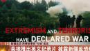 """新疆反恐 用硬核事实""""打破""""成见:央视推出英文纪录片 披露新疆反恐形势"""