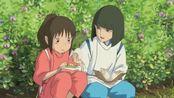 《千与千寻》中国上映,最美不过宫崎骏的夏天,网友很是期待了!