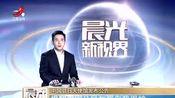 中国籍姐妹债日本遇害 日方警方公布死因