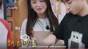"""王俊凯挑战新菜糖醋排骨,激动喊""""爸爸""""惊讶到赵薇了"""