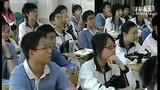 世界舞台上的中国优质课 说课.