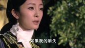穿越:女子终于迎来了九星连珠,皇上亲眼目睹,永远的离开了!