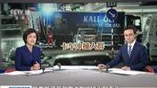 瑞典斯德哥尔摩卡车冲撞人群事件:警方逮捕一乌兹别克斯坦籍嫌疑人