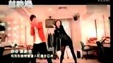 十大巨星聚首 罗志祥 新歌MV《撑腰》  (罗妈、宪哥、大 小S、胡瓜、蔡依林、林合隆、黑人、大目)