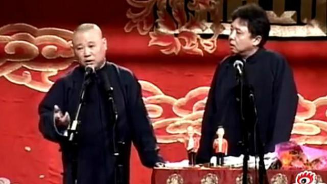 郭德纲、于谦极富争议的小段相声,说过一次就不敢再说了!